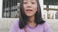 蓉宝贝和胡胖胖的200天纪念video_20180923_174049