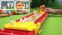 保龄球玩具,面包超人和细菌人比赛,猜猜谁最后赢了