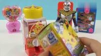 奥特之王从皮卡丘的玩具盒中得到红色的巧克力蛋