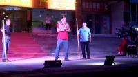 王志厚在青屏剧院庆中秋节联欢眹欢晚会上演唱《曲剧》小苍娃我离了登封小县
