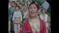 刘三姐片段-对歌