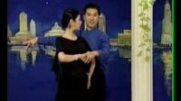 拉丁伦巴交谊舞(梁思源)