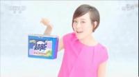 (录制视频)内地广告-超能浓缩天然皂粉(16:9)代言人:孙俪 2013-7-13