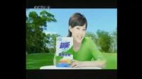 (录制视频)(CCTV1)超能天然皂粉-代言人:孙俪 2010-3-25