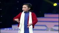 沪剧 江姐(闻广艺术团10-11岁)