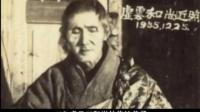 体悟禅心(纪念体光老和尚圆寂十周年)03
