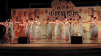 新界東元宵綵燈會2018 寧夏藝術團 美麗中華