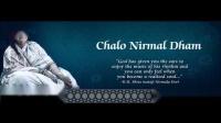 Sahaja Yoga Bhajan - Chalo Nirmal Dham Re Sahaji - Dinesh Nimbalkar -