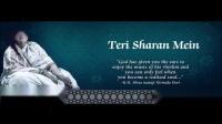 Sahaja Yoga Bhajan - Teri Sharan Mein Hai Nirmal Maa - Dinesh Nimbalkar -