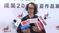 梦•山海 成昊时装新品发布会