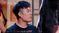 青春同学会:陈赫手机掉锅里,郑恺第一反应是拍照发微博?