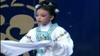 越剧 白蛇传(刘诗颖12岁)