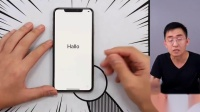 那岩:新到的iPhoneXSmax开机