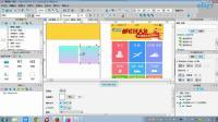 【Axure高保真原型第二季】第2课-矩形元件的使用迅速取色的方法元件间对齐的方法。
