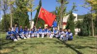 延安市实验中学高一四、五班《祖国颂》