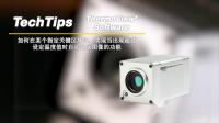 1. 如何使用TV40在线式红外热像仪进行视频录制