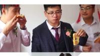 幸福里婚庆-9.23婚礼快剪-