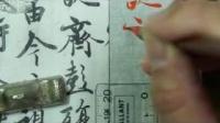 陈国昭老师临写兰亭序及讲解15—28集