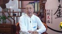 许国原讲座-淋巴瘤经典案例及中医治疗