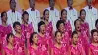 兰州市文艺团队展演暨评审定级    演出  西固区合唱团  指挥   刘利伟