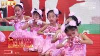 华韵培训学校青春年华公开表演---德志商务直播案例