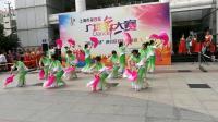 上海市第四届广场舞大赛(运动虹桥)虹桥花苑舞蹈【荷塘月色】
