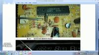 电工电子技术全能教程第四十集