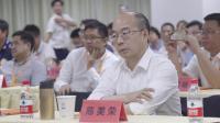 """钱江机器人举办""""智时代 创未来""""论坛会  共探讨国产机器人发展"""