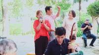 芸芸演唱中山公园越剧演唱姜文定上传VID20180925153104