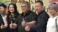 """【精选版】2018 """"狮城玉酿,浓情中秋"""" 中秋晚宴   公司活动"""