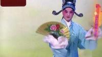180925评剧演员沈金伟(青春戏苑)演唱《王少安赶船》芬奶奶录制