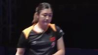 Cheng Meng vs Liu Shiwen 2018 Korea Open Highlights (1 2)