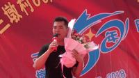 乌石镇三墩村60周年庆典暨优秀学子表彰大会