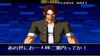 拳皇2002-REMIX ULTRA【Kusanagi-最高难度全胜通关】