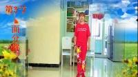 原创邵东跳跳乐第十六套快乐舞步健身操《第三节自由运动》完整版带分解教学视频