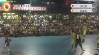 2018年湘黔边区重晶石杯男子篮球邀请赛决赛(天柱VS凤凰)