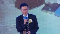 群联电子董事长潘健成于中国闪存峰会CFMS 2018演说