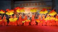扇子舞【欢聚一堂】二村舞蹈队吕军丽等风度翩翩摄于保安镇文化站演艺广场