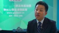 Geobear_中国区总经理专访:助中国产业链发展一臂之力