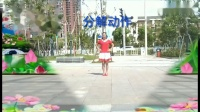 贵州小平平广场舞《想你想不够》原创附教学