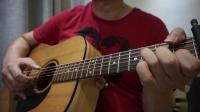 吉他指弹--《去年夏天》
