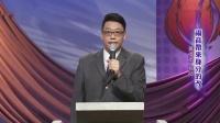 禱告大軍 2018-9-28~福音帶來身分的改變(重播)