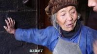 年迈无助的老奶奶