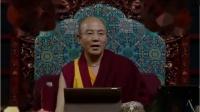 上师138次开示《如何弘扬生活佛教》