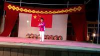 2018十一峒岭村节目——8峒岭-清唱天仙配选段(孙先红)