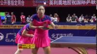 China Open 2015 Highlights KIM Song I RI Myong Sun vs CHEN Meng LIU Shiwen