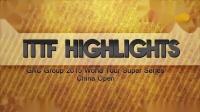 China Open 2015 Highlights MATSUDAIRA Shiho vs YU Mengyu (Pre.Rounds)