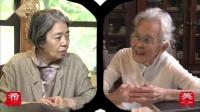 综 艺:树木希林之居酒屋婆婆(有内嵌中文字幕)
