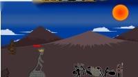火柴人战争游戏游玩 p1  【柠檬橙子】 这只是个开端,简单的不得了