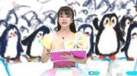 飞行幼乐园20181002(158集):噜啦啦绘画时间——麦咭号帆船